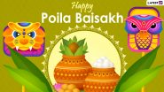 Happy Pohela Boishakh 2021! Send 'Subho Noboborsho' Wishes, Bengali New Year HD Images, WhatsApp Stickers, HNY Telegram Greetings, & Signal Photos Today