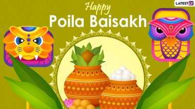 Happy Pohela Boishakh 2021! Send 'Subho Noboborsho' Wishes, Bengali New Year HD Images, WhatsApp Stickers, HNY Telegram Greetings, & Signal Photos Today