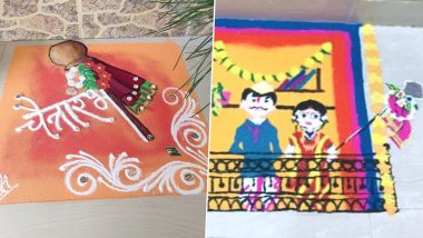 Gudi Padwa 2021 Rangoli Designs: Simple Ugadi Kolam, Dotted & Floral Rangoli Pattern Images and Video Tutorials to Celebrate Marathi New Year
