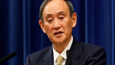 Japan to Begin Issuing 'COVID-19 Vaccine Passports' in July