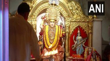 Chaitra Navratri 2021: Morning 'Aarti' Performed at Delhi's Jhandewalan Temple on First Day of Navratri