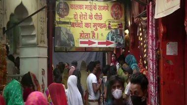 Chaitra Navratri 2021: Delhi's Kalka Mandir to Regulate Number of Devotees During Navratri Through E-Passes