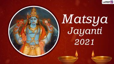Matsya Jayanti 2021 Date and Significance: All About The Festival That Celebrates The Birth of Lord Matsya