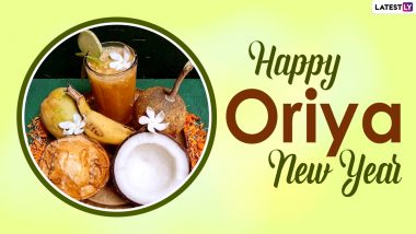 Pana Sankranti 2021 Wishes And Messages: Maha Vishuba Sankranti Greetings, Quotes, WhatsApp Images And HD Wallpapers to Share on Odia New Year