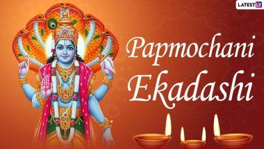 Papmochani Ekadashi 2021 Date, Shubh Muhurat & Puja Rituals: Know More About the Last of 24 Ekadashis Falling Between Holika Dahan and Chaitra Navratri