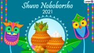 Pohela Boishakh 2021 Wishes and Bengali New Year HD Images: WhatsApp Stickers, HNY Telegram Greetings, Facebook Messages, Signal Photos and GIFs to Share on Bangla Noboborsho