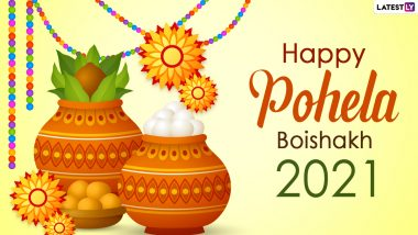 Happy Pohela Boishakh 2021 Wishes And Greetings: Bengali Quotes, WhatsApp Images, Facebook Status Messages And Greetings to Share on Noboborsho
