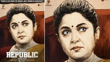 Republic: Ramya Krishnan's Look From the Film Is Out and It's Getting Us All Excited for the Film (View Pic)