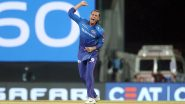 KKR vs MI Stat Highlights IPL 2021: Rahul Chahar Registers Best Figures as Mumbai Indians Pull Off Heist