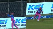 IPL 2021: KL Rahul Misses Century as Rahul Tewatia Pulls Off Stunning Catch Near Boundary Ropes During RR vs PBKS Clash (Watch Video)