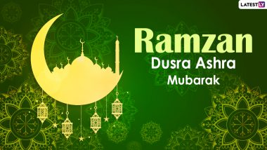 Ramzan Dusra Ashra Mubarak 2021 Wishes: WhatsApp Greetings, SMS, Facebook Messages, Stickers and HD Images to Celebrate Arrival of Second Phase of Ramadan