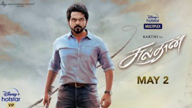 Sulthan: Karthi's Action Entertainer to Premiere on Disney Plus Hotstar on May 2