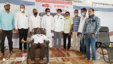 Ramzan 2021: Takiya Mosque in Maharashtra's Beed Turns Into Blood Donation Camp Ahead of Ramadan