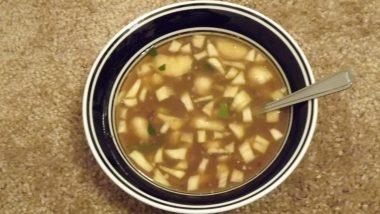 Ugadi 2021 Traditional Recipes: How to Prepare Bevu Bella & Ugadi Pachadi at Home? (Watch Videos)
