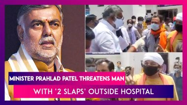 """Will Give You 2 Slaps"": Know Why Minister Prahlad Patel Got Into Verbal Spat Outside Hospital in Damoh, Madhya Pradesh"
