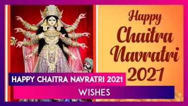 Happy Chaitra Navratri 2021 Wishes, Greetings, Messages and Durga Images to Celebrate Navaratri!