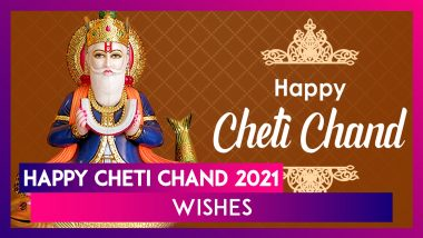 Happy Cheti Chand 2021 Wishes, Greetings, Messages to Celebrate Sindhi New Year