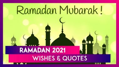 Happy Ramadan 2021! Wishes & Quotes To Send on First Roza Day of Ramadan Kareem