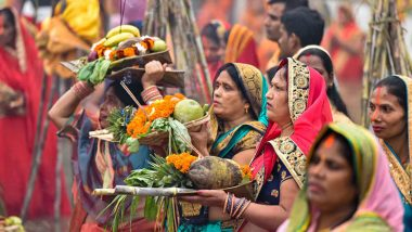 Yamuna Chhath 2021 Date, Shubh Tithi and Significance: All You Need to Know to Observe the Auspicious Chaiti Chhath Puja