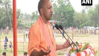 Yogi Adityanath Govt in Uttar Pradesh To Provide Employment to Youth Through Fish Farming