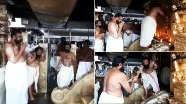 Vishu 2021: Special Puja Performed at Kerala's Sabarimala Temple Which Reopened Today (Watch Video)