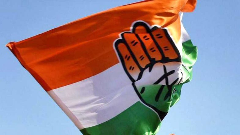 Congress Decides to Postpone Party President Election in View of COVID-19 Situation