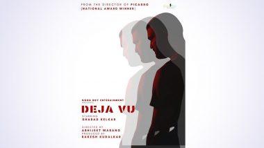 Sharad Kelkar Shares First Look Poster of Upcoming Film Deja Vu on the Occasion of Gudi Padwa