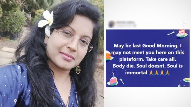COVID-19 Positive Doctor Manisha Jadhav Dies Hours After Bidding Goodbye on Facebook; Message Reading 'Body Dies. Soul Doesn't' Goes Viral