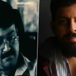 Bejoy Nambiar Birthday: Did You Know The Shaitan Filmmaker Directed Mohanlal In His First Film, Titled Reflections? (Watch Video)