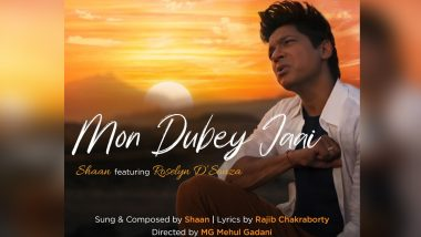 Poila Boishakh 2021: Shaan's New Song 'Mon Dubey Jaai' to Release on Bengali New Year on April 15