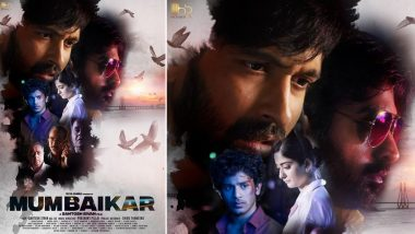 Mumbaikar First Look Out! Vijay Sethupathi, Vikrant Massey, Sachin Khedekar Movie Is An Ode To People Of The City That Never Sleeps (View Pic)