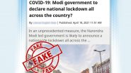 COVID-19 Surge: Govt Likely to Impose Nationwide Lockdown? PIB Fact Check Reveals The Truth Behind Fake Lokmat News Report
