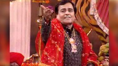 Chaitra Navratri 2021 Bhajan & Bhents: Play Narendra Chanchal's Maa Durga Juke Box Mix of Devotional Songs During Navaratri