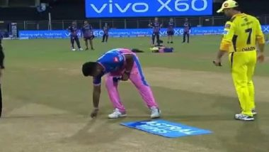 Sanju Samson Pockets the Toss Coin Once Again After Opting to Field Against Chennai Super Kings in IPL 2021 (Watch Video)