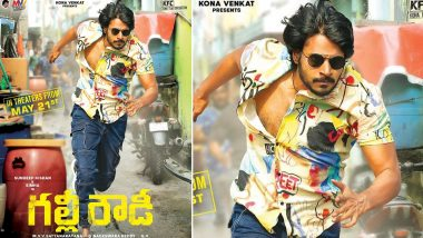 Gully Rowdy: Sundeep Kishan Is Up for a Quirky Turn in His Upcoming Action-Comedy