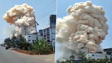 Maharashtra: Fire Breaks Out At MR Pharma in Ratnagiri's MIDC; Thick Smoke Seen Coming Out From the Pharmaceutical Company (Watch Video)