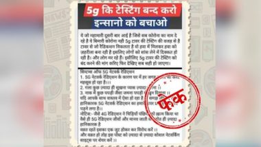 Second Wave Is Not Really COVID-19 But Effect of 5G Tower Radiation Making Air Poisonous and Causing Breathing Issues? Know the Truth Behind Fake Post