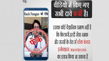 Can Mucormycosis be Cured Using Alum, Turmeric, Rock Salt and Mustard Oil? PIB Fact Check Debunks Fake Video Message