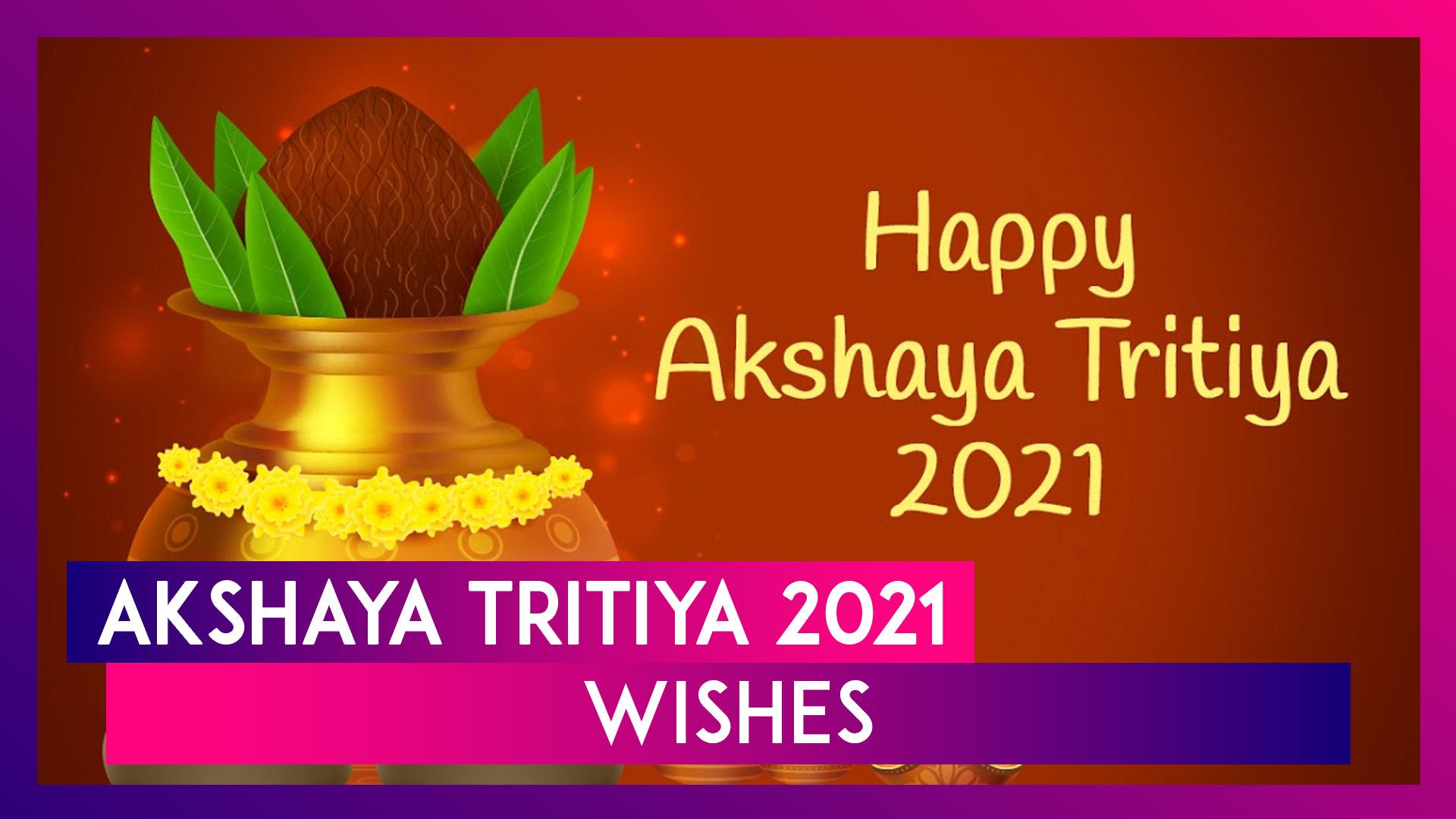 Akshaya Tritiya 2021 Wishes: Share Devotional Messages & Akha Teej Greetings to Worship Lord Vishnu