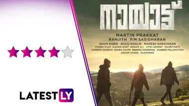 Nayattu Movie Review: Kunchacko Boban, Joju George and Nimisha Sajayan Star in One of the Best Cop Thrillers in Recent Times, if Not the BEST! (LatestLY Exclusive)