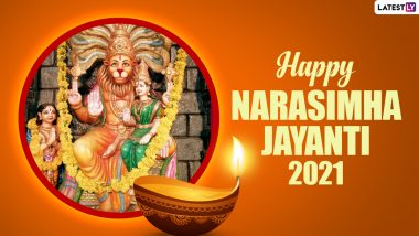 Sri Narasimha Jayanti 2021 Messages & Greetings: Send Wishes, HD Images, Wallpapers, Vishnu Quotes & Telegram Photos to Celebrate Appearance Day of Lord Narasimha