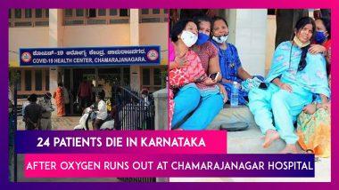 Karnataka: 24 Patients Die After Oxygen Runs Out At Chamarajanagar Hospital