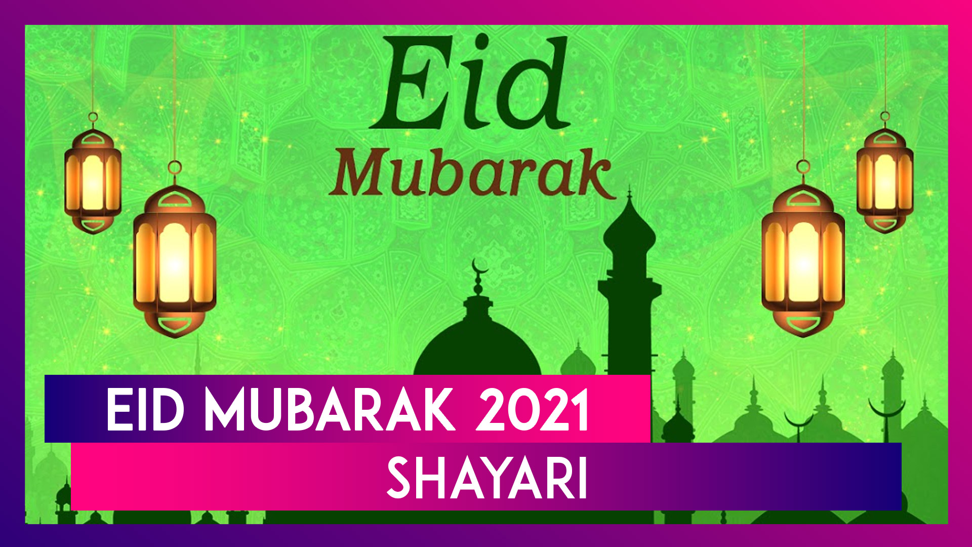 Eid Mubarak 2021 Shayari: Send Eid ul-Fitr Wishes in Hindi, Messages & Greetings to Family & Friends