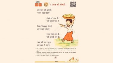Aam Ki Tokri: Six-Year-Old Girl Selling Mangoes In Class 1 Textbook Causes Social Media Storm, NCERT Defends The Poem