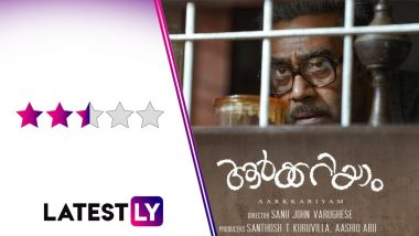 Aarkkariyam Movie Review: Biju Menon Is Excellent in This Slow-Burn Drama, Also Starring Parvathy and Sharaf U Dheen (LatestLY Exclusive)