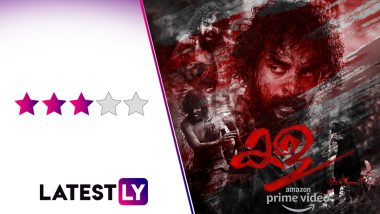 Kala Movie Review: Tovino Thomas' Thriller Is a Brutal Saga That Pokes Holes Into Alpha Masculinity (LatestLY Exclusive)