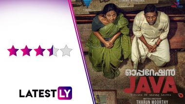 Operation Java Movie Review: Yet Another Dope Thriller From Malayalam Cinema That Deserves Your Attention (LatestLY Exclusive)