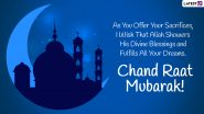 Chand Raat Mubarak 2021 Wishes & Happy Eid HD Images: Eid Mubarak Facebook Messages, WhatsApp Stickers and GIF Greetings to Send After Moon Sighting