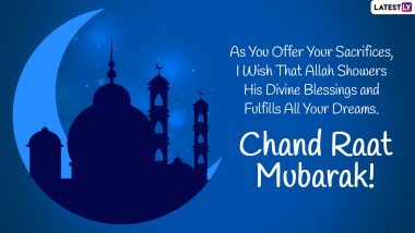 Eid Mubarak 2021 Wishes, Chand Raat HD Images and Greetings to Send After Moon Sighting