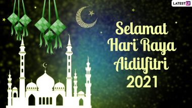 Selamat Hari Raya Aidilfitri 2021 Messages and WhatsApp Stickers: Hari Raya Puasa Facebook Photos, Signal Greetings, HD Images and Telegram Wishes to Celebrate Hari Raya Aidilfitri